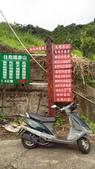 1050716>>敲敲門in楓李小站:IMAG4880.jpg