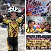 1040430>>中華民國104年25屆會長盃全國溜冰錦標賽:相簿封面
