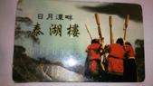 1040218~19>>中台灣走春 DAY 2:DSC_8053.JPG