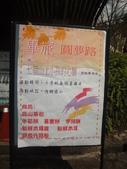 1031012~13>>南投鹿谷溪頭&妖怪村:DSC03557.JPG