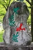 苗栗縣106年度勞工親子露營野炊活動:_MG_8912.JPG