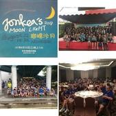 1070822>>苗青vs苗北青少年國樂團在南台灣:相簿封面