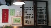 1030711~0714 DAY1 2014台灣國際熱氣球嘉年華在台東鹿野高台:IMAG2237.jpg