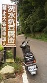 1050716>>敲敲門in楓李小站:IMAG4866.jpg