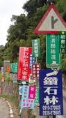 1050716>>敲敲門in楓李小站:IMAG4872.jpg