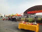 1021124>>頭份六合國小分校預定地簡易體育場開幕典禮:DSC07565.JPG