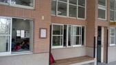 1050426建功小年級戶外教學在綠世界:IMAG2105.jpg