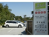 990117>>Peugeot 307club之新竹車聚:550F9210(001).jpg