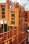 1050309>>就愛賴在中台灣:IMG_7191.JPG