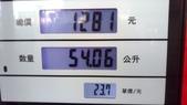 1050818~22>>環島1129公里 Day 1:IMAG6259.jpg