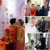1061112>>盈廷瑢潔大婚:相簿封面