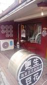 1060728~Day 3 尼莎颱風之綠島大撤退:IMAG6291.jpg