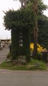 1050818~22>>環島1129公里 Day 1:IMAG6318.jpg