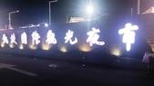 1040403~05>>南台灣三日遊之Day-1高雄田寮月世界&凱旋/金鑽夜市<<:DSC_9003.JPG
