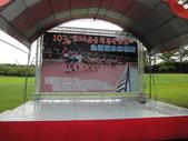 1030523~25>>103年第24屆會長盃全國溜冰錦標賽:DSC01248.JPG