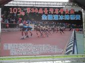 1030523~25>>103年第24屆會長盃全國溜冰錦標賽:DSC01249.JPG