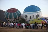 1030711~0714 DAY2 2014台灣熱氣球嘉年華+綠島我來嚕:IMG_1080.JPG