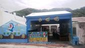 1060728~Day 3 尼莎颱風之綠島大撤退:IMAG6300.jpg