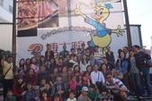 2014就愛賴在一起之宜蘭篇:1417955689653.jpg