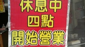 1050818~22>>環島1129公里 Day 1:IMAG6297.jpg