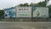 1050818~22>>環島1129公里 Day 1:IMAG6315.jpg