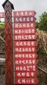 1050716>>敲敲門in楓李小站:IMAG4876.jpg