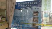 1060729~台南新營五分車:1501420341684.jpg
