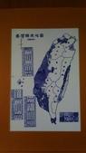 1060729~台南新營五分車:1501420341927.jpg