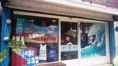 1060728~Day 3 尼莎颱風之綠島大撤退:IMAG6302.jpg