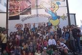 2014就愛賴在一起之宜蘭篇:1417955692729.jpg