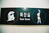 921231-930104>>韓國Part 2:F1000006
