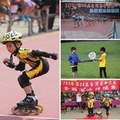 1030523~25>>103年第24屆會長盃全國溜冰錦標賽:相簿封面