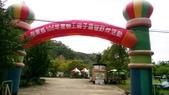 苗栗縣106年度勞工親子露營野炊活動:IMAG5701.jpg