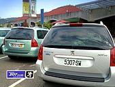 970427>>Peugeot 307club之宜蘭車聚:82_48159b52c40ee.jpg
