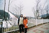 921231-930104>>韓國Part 1:F1000025