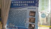 1060729~台南新營五分車:1501420341536.jpg