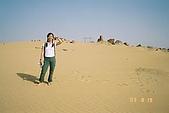 920814-920823>>埃及叁部曲:F1000013