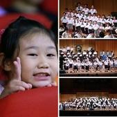 1070822>>苗栗市客家兒童合唱團在屏東:相簿封面