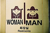 921231-930104>>韓國Part 1:F1010002