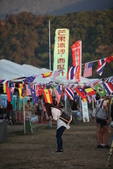 1030711~0714 DAY2 2014台灣熱氣球嘉年華+綠島我來嚕:IMG_1082.JPG