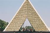 920814-920823>>埃及肆部曲:F1050003