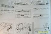 台朔汽車 Matiz 原廠車主手冊 繁中版:PhotoCap_005.jpg