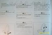 台朔汽車 Matiz 原廠車主手冊 繁中版:PhotoCap_007.jpg