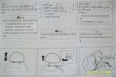 台朔汽車 Matiz 原廠車主手冊 繁中版:PhotoCap_008.jpg