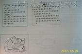 台朔汽車 Matiz 原廠車主手冊 繁中版:PhotoCap_009.jpg