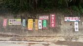1050716>>敲敲門in楓李小站:IMAG4871.jpg