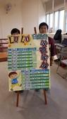 1061125>>LULU吹管家族音樂會:1511580366313.jpg