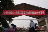 1040430>>中華民國104年25屆會長盃全國溜冰錦標賽:P4308814.JPG