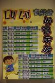 1061125>>LULU吹管家族音樂會:IMG_0628.JPG