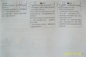 台朔汽車 Matiz 原廠車主手冊 繁中版:PhotoCap_012.jpg